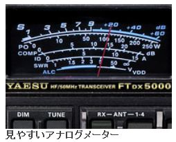 無線機YAESU5000MP-1
