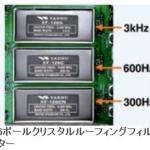 無線機YAESU5000MP