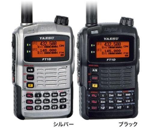 無線機YAESUFT-1D