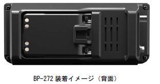 IC-705アイコム-2