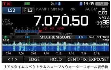 IC-705アイコム-1