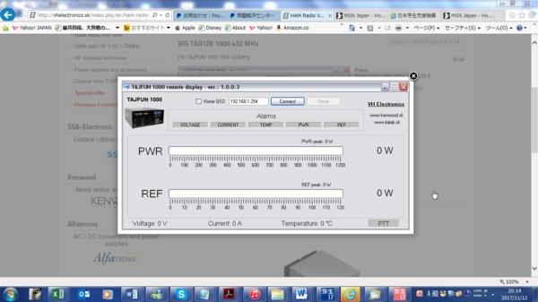 BIGTAJFUN1000430MHz1KWPEPEME用リニアアンプ-2