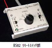 330V-1A